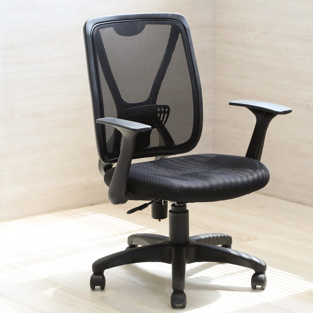 澄境 低背透氣網布T型扶手電腦椅/辦公椅