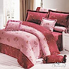 BUTTERFLY-薄式單人床包+雙人兩用被-羅曼夜-紅