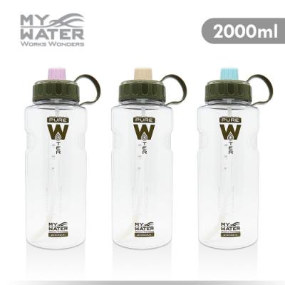 MY WATER 水多多大容量水壺2000ml