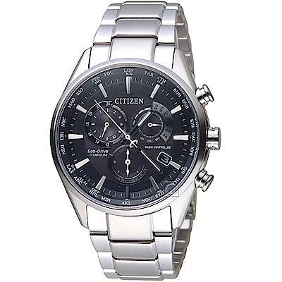 (無卡分期12期)CITIZEN 星辰 時尚電波對時鈦金屬廣告款腕錶(CB5020-87E)