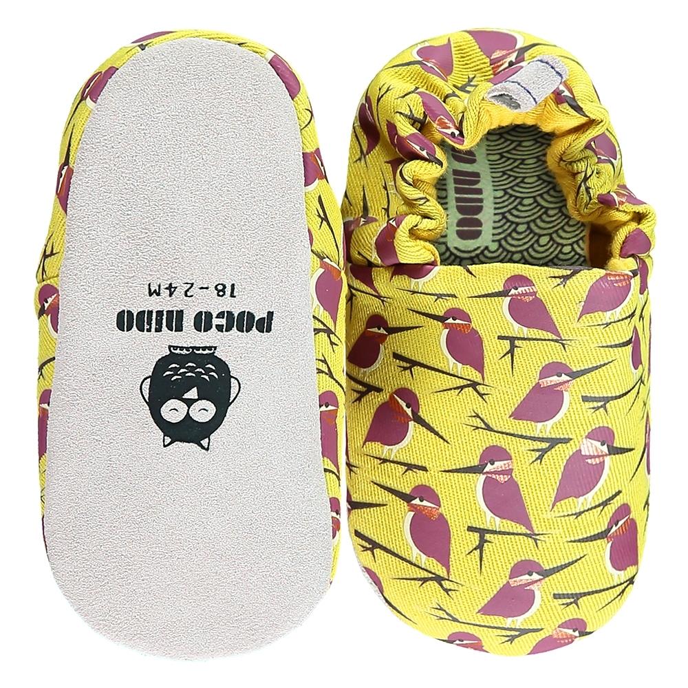 英國 POCONIDO 手工嬰兒鞋 (金黃翡翠鳥)