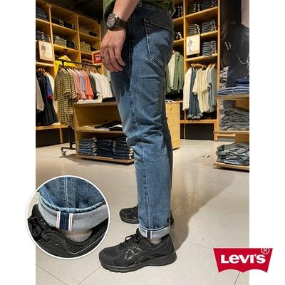 Levis 男款 上寬下窄 512低腰修身窄管牛仔褲 復古刷白 赤耳 彈性布料