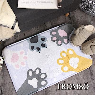 TROMSO 簡單生活超柔軟地墊-M82俏皮小貓掌