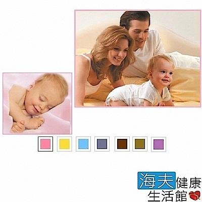 北之特 防螨寢具 枕套 舒柔眠 嬰兒 (35*50 cm)