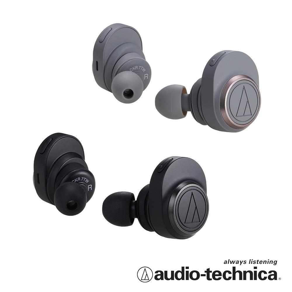 鐵三角ATH-CKR7TW無線耳機
