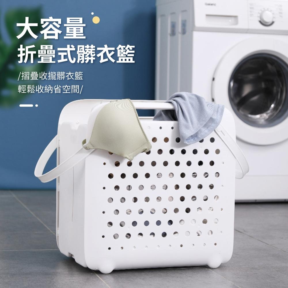 IDEA-大容量折疊式髒衣籃-三色可選