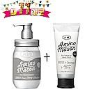 Amino Mason 絲潤清新洗髮精450ml(加碼送植物保濕護髮膜200g)
