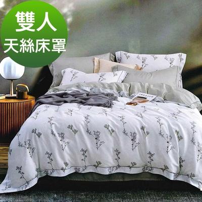 Saint Rose頂級精緻100%天絲床罩八件組(包覆高度35CM)-小確幸 雙人