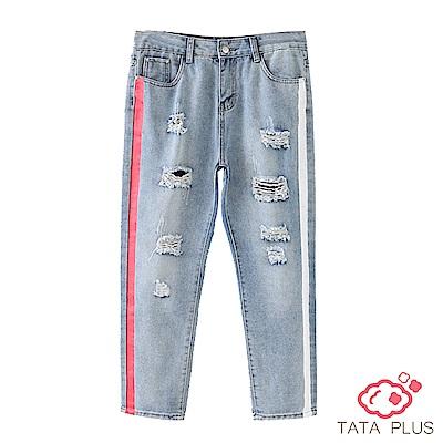 九分撞色刷破牛仔褲 中大尺碼 TATA PLUS