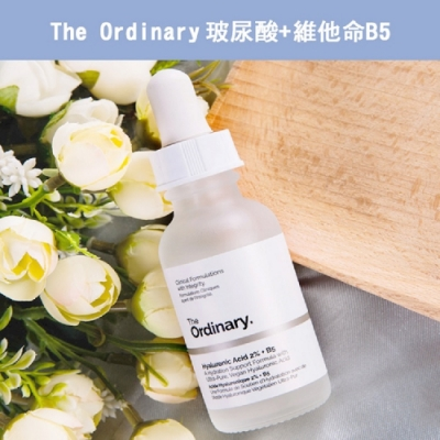 The Ordinary 超純補水玻尿酸+B5 (30ml)