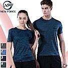 NEW FORCE 男女款冰絲混色機能速乾排汗衫-深藍