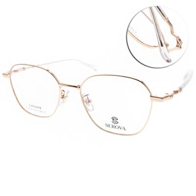 SEROVA眼鏡 中性韓風設計款/金-透明 #SE SL519 C1