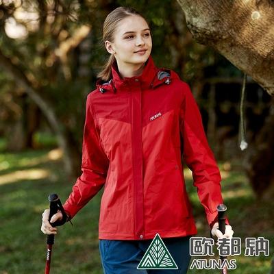 【ATUNAS 歐都納】女款綠森林防水透氣休閒外套A1GACC02W紅深紅/輕量/耐磨/防風/連帽風衣/大尺碼