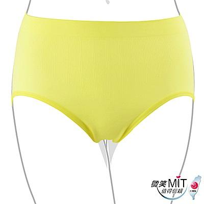 推EASY SHOP-iMEWE 高腰三角褲(檸檬黃)