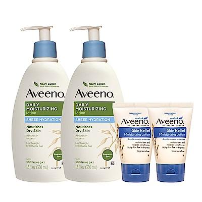 [買2送2!再贈漱口水]艾惟諾Aveeno 保濕乳300ml*2+高效保濕乳30g*2- 多款任選