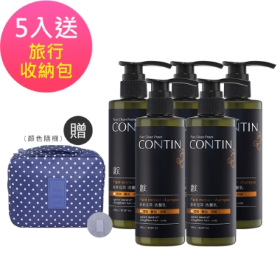 CONTIN 康定酵素植萃洗髮乳 300ml/瓶 超值5入(贈多功能旅行收納包)