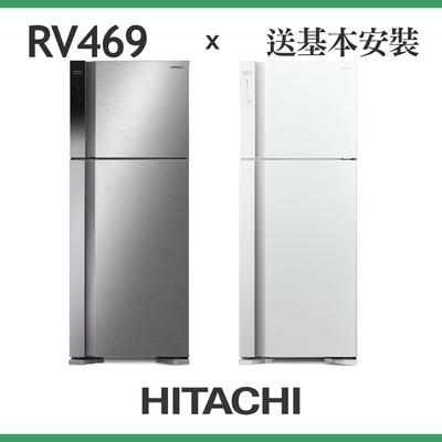 HITACHI日立 460L 1級變頻2門電冰箱 RV469