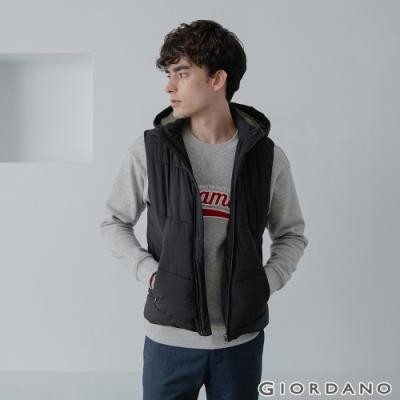GIORDANO 男裝素色拉鍊款連帽鋪棉背心 - 01 標誌黑