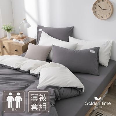 GOLDEN-TIME-240織紗精梳棉薄被套床包組(墨炭灰-雙人)
