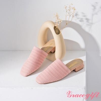 Grace gift-織面方頭平底穆勒鞋 粉