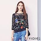 【YIDIE衣蝶】氣質簍空蕾絲彩繪拼接上衣