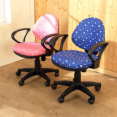 BuyJM繽紛圈圈扶手活動兒童電腦椅/辦公椅50x50x78公分