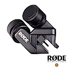 RODE APPLE用立體聲麥克風 Lighting接頭  IXYL【公司貨】