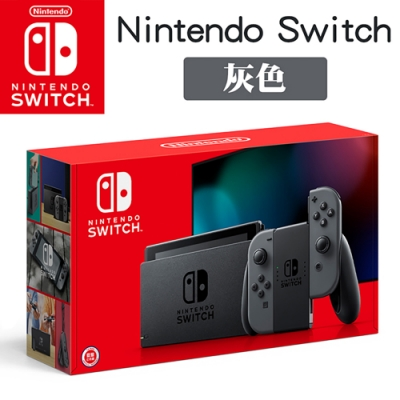 任天堂 Nintendo Switch 新款主機 續航加強版 灰