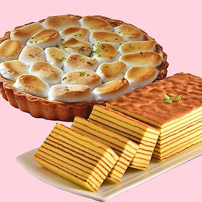 艾波索 南法雲朵檸檬派( 6 吋)+日式楓糖千層蛋糕( 450 g)