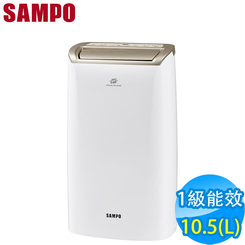SAMPO聲寶 10.5L 1級PICOPURE空氣清淨除濕機 AD-W720P 福利品