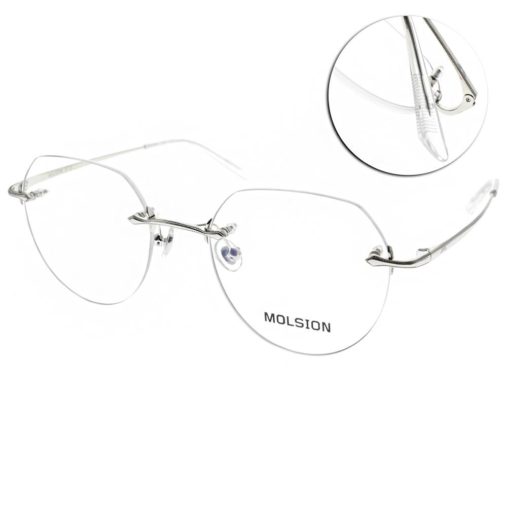 MOLSION 光學眼鏡 Angelababy代言 銀  #  MJ7070 B90