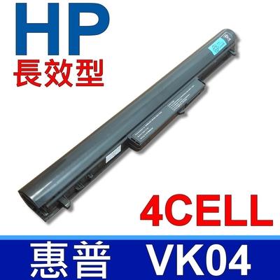 惠普 HP VK04 高品質 電池 Pavilion 240 G0 240 G1 240 G2 Pavilion 4 14 14t 15 15t 15z M4 系列 14-B023 14-B031TX