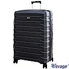 Verage 維麗杰 29吋璀璨輕旅系列行李箱(黑)