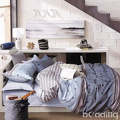 BEDDING-100%棉單人鋪棉床包兩用被套三件組-柏尼