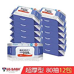 優生超厚型抗菌酒精濕巾80抽x12包/箱