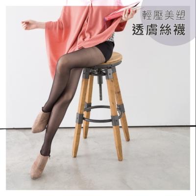 貝柔超彈力50D輕壓美塑透膚絲襪(2雙組)黑色