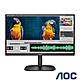 艾德蒙 AOC 24B2XH 24型 IPS窄邊框廣視角螢幕 product thumbnail 1