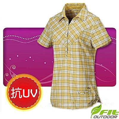 FIT 女新款 格紋吸排抗UV短袖襯衫_FS2201 薑黃色