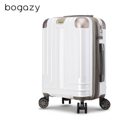 Bogazy 迷宮迴廊 18吋菱格紋可加大行李箱(尊爵白)