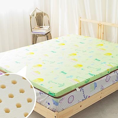 米夢家居- 夢想家園-冬夏兩用馬來西亞進口天然乳膠床墊-5公分厚-單人加大3.5尺-青春綠