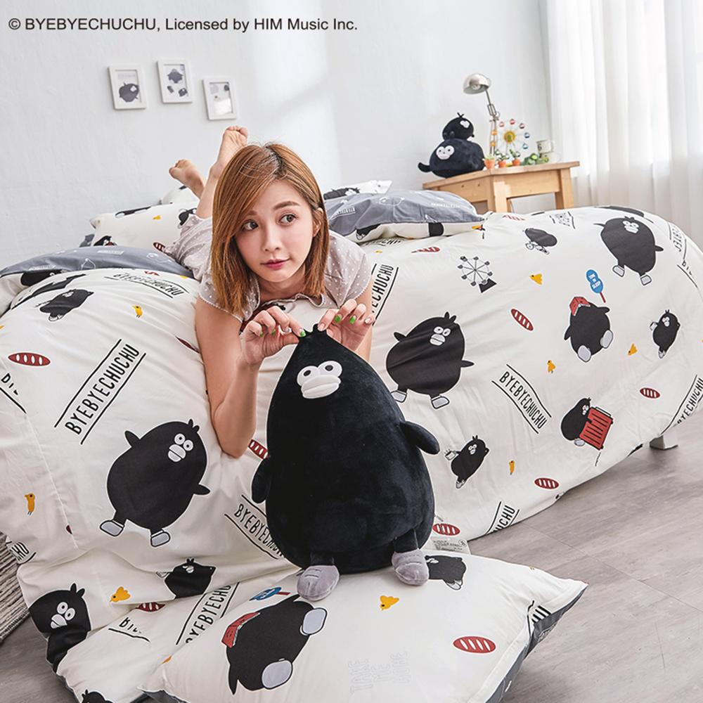 戀家小舖 / 雙人加大床包被套組  奧樂雞的遊樂園  100%精梳棉  台灣製