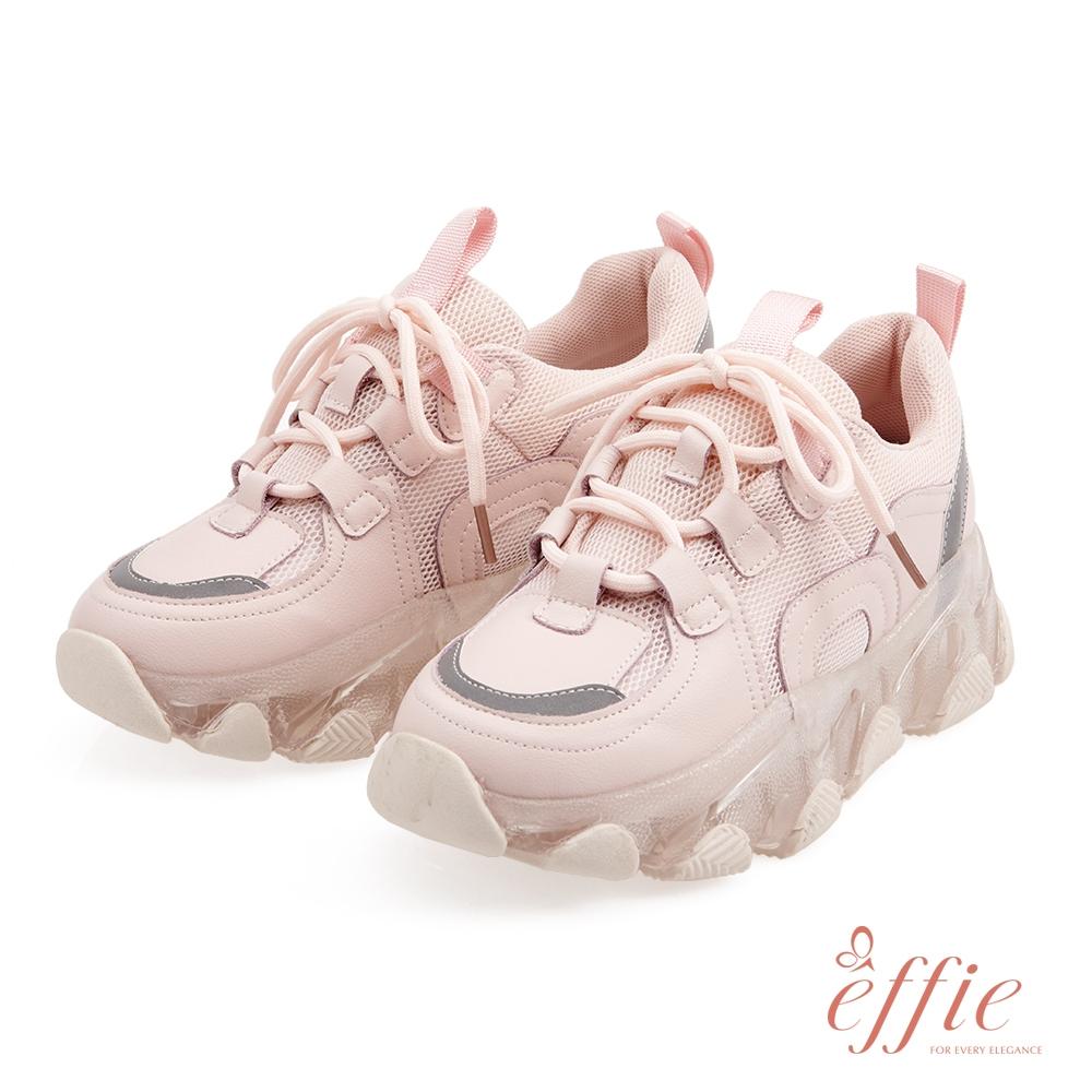 effie mojito愜意假期-拼接綁帶果凍老爹鞋(網獨款)-粉紅