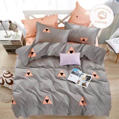 A-ONE 100%純棉-加大床包/枕套組-風尚菱格