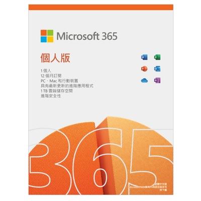微軟 Microsoft M365 Personal 個人版一年盒裝 -PKC中文