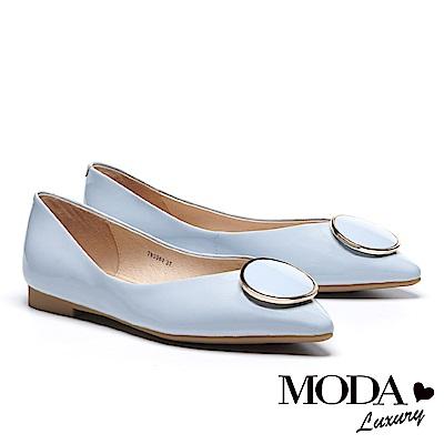 低跟鞋 MODA Luxury 日常亮面圓形飾釦全真皮尖頭低跟鞋-藍