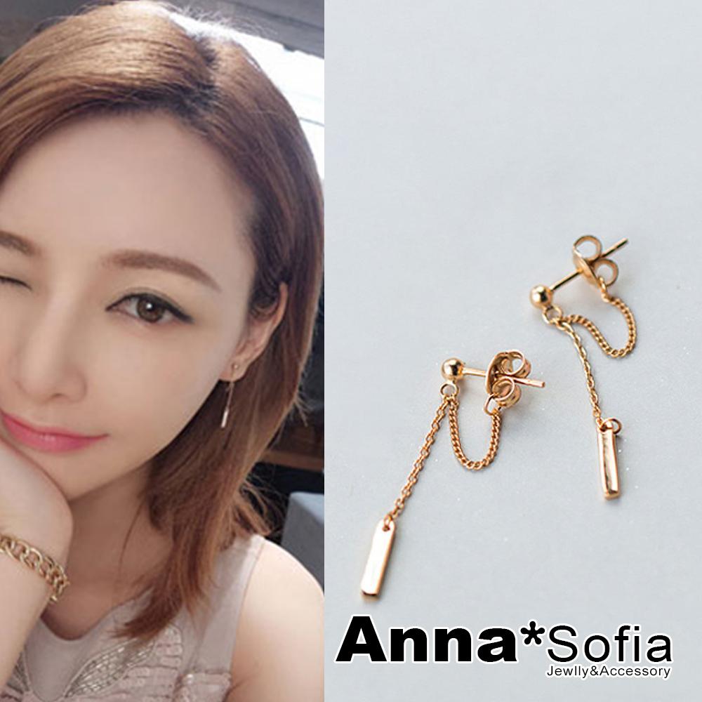 【3件5折】AnnaSofia 小圓珠垂長片 後連鍊925銀針耳針耳環(金系)