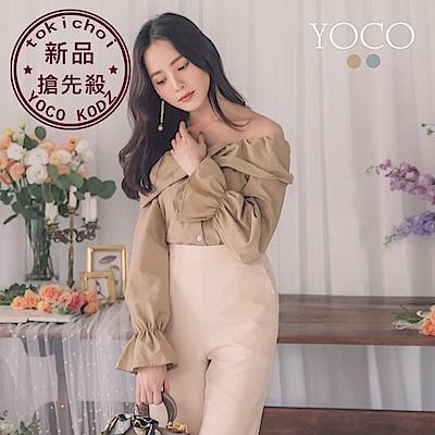 東京著衣-yoco 曼妙女伶交叉外翻一字領排扣襯衫上衣-S.M.L(共二色)