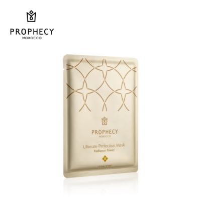 【官方直營】Prophecy Morocco鉑翡斯 完美極萃面膜 透亮能量單片