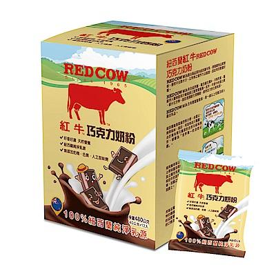 紅牛 巧克力奶粉隨手包40g(12入)