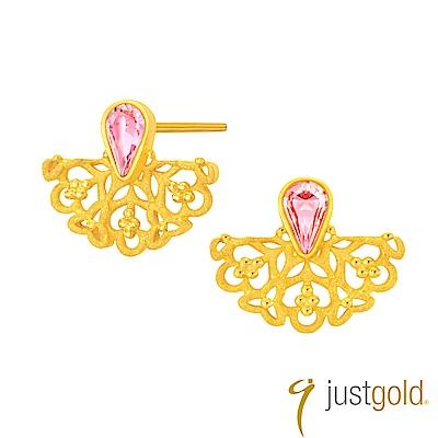 鎮金店Just Gold 繁花純金系列 黃金耳環